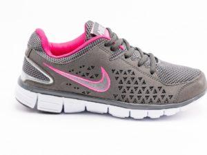 Nike 7.0