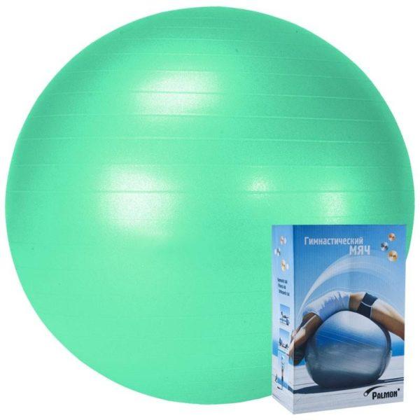 Palmon мяч гимнастический 75см