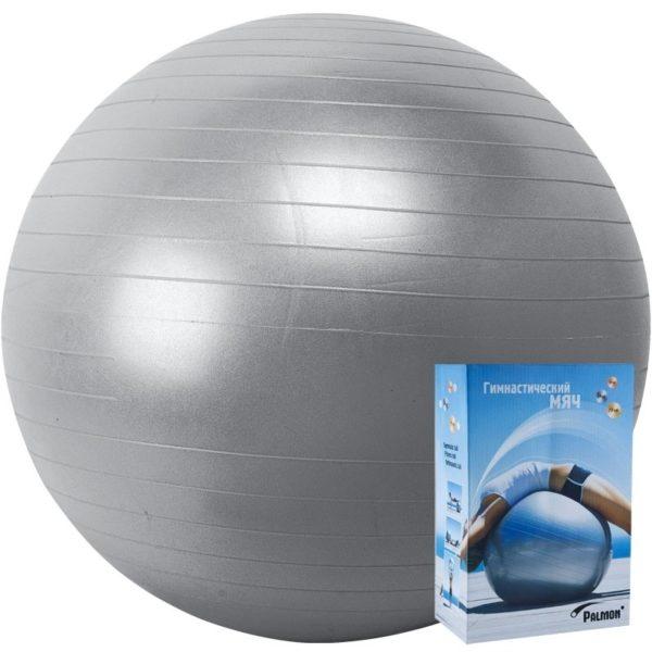 Palmon мяч гимнастический 65см