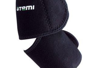ATEMI Суппорт локтя открытый