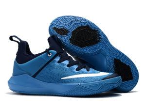 Nike Zoom shift ep