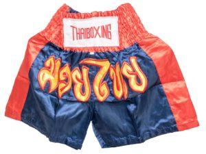 Thaiboxing TBK-01 Шорты для тайского бокса