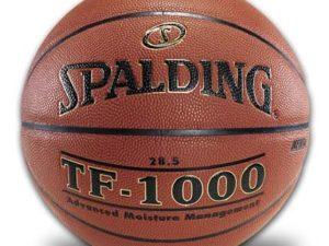 Мяч баскетбольный Spalding TF-1000 р.7