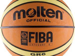 Мяч баскетбольный Molten GR6 р.6