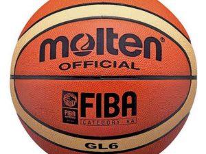 Мяч баскетбольный Molten GL6 р.6