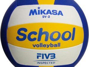 Мяч волейбольный Mikasa School SV-2