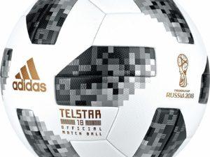 Мяч футбольный Adidas Telstar 18 р.5