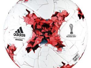 Мяч футбольный Adidas Krasava р.4