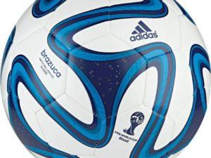 Мяч футбольный Adidas Brazuca glider р.5
