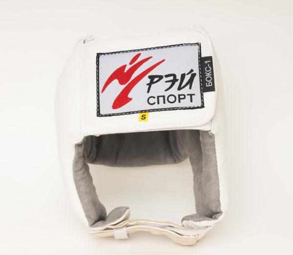 Рэй-Спорт Бокс1 Боксерский шлем