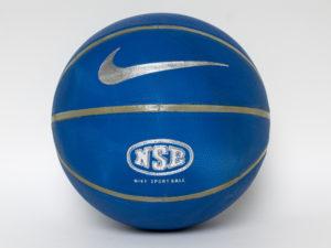 Nike NSB Мяч баскетбольный р.7