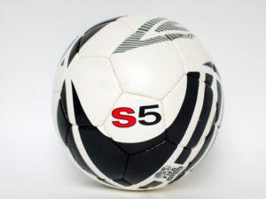 Мяч футбольный Umbro S5 р.4
