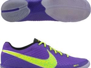 Nike FC247 Elastico Finale 2 Футзалки