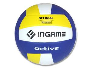 Мяч волейбольный INGAME Active Classic